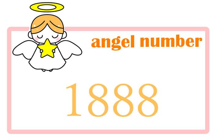 エンジェルナンバー1888