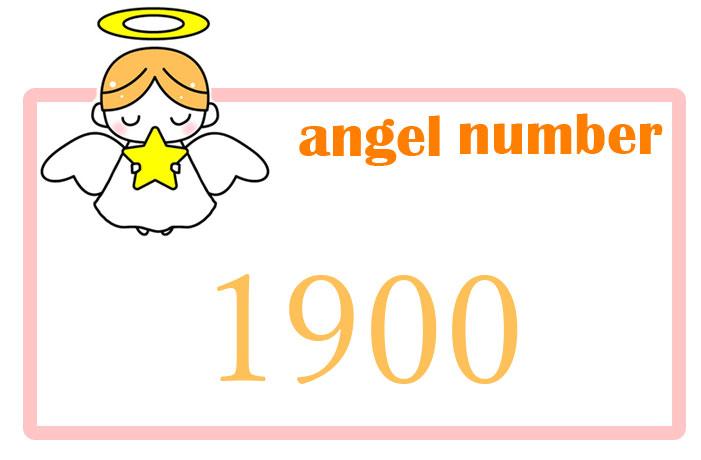 エンジェルナンバー1900