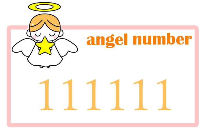 エンジェルナンバー111111