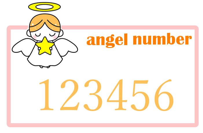エンジェルナンバー123456