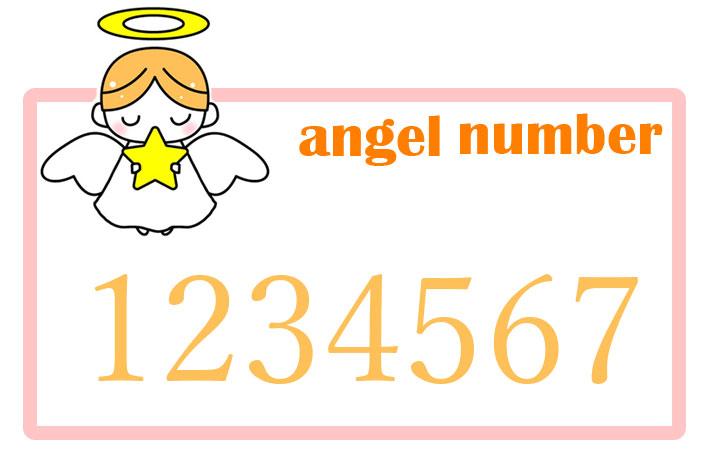 エンジェルナンバー1234567