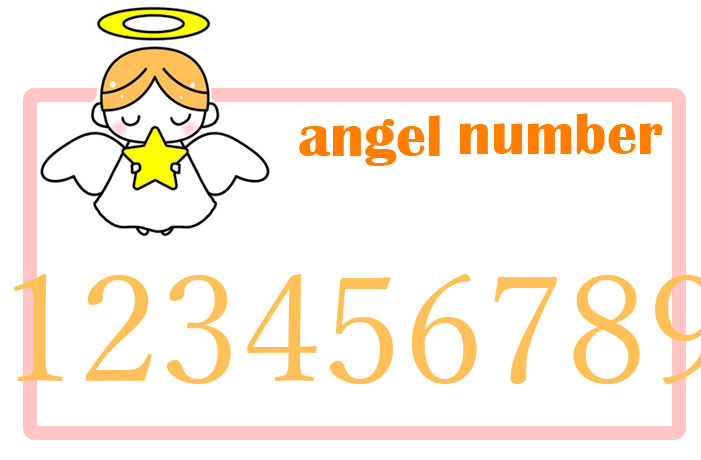 エンジェルナンバー123456789