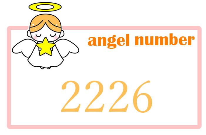 エンジェルナンバー2226