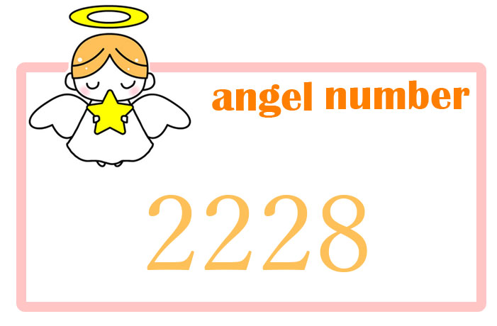 エンジェルナンバー2228