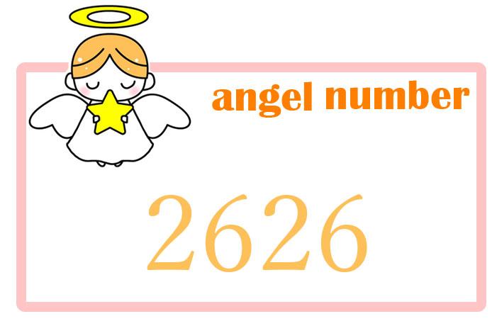 エンジェルナンバー2626