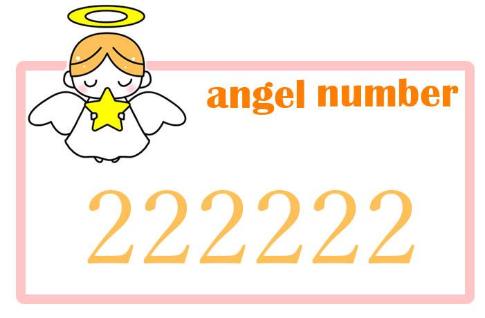 エンジェルナンバー222222