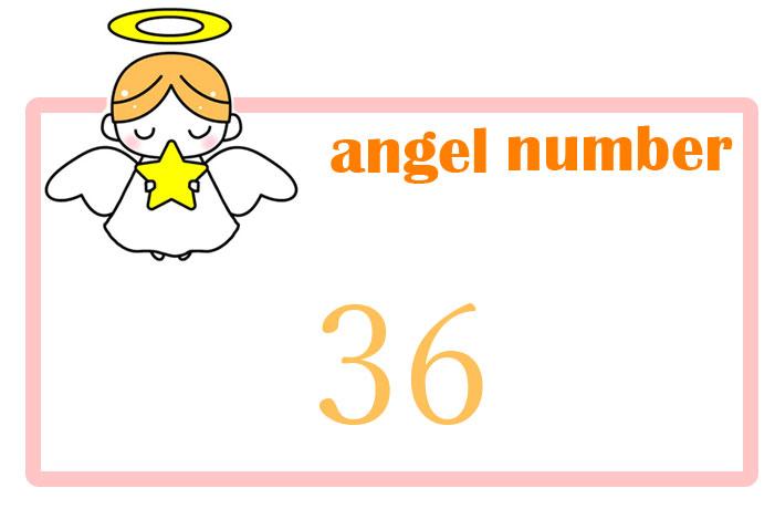 エンジェルナンバー36