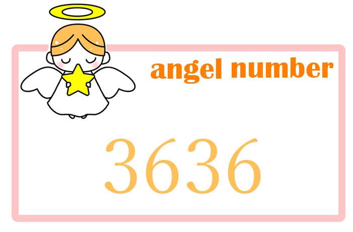 エンジェルナンバー3636