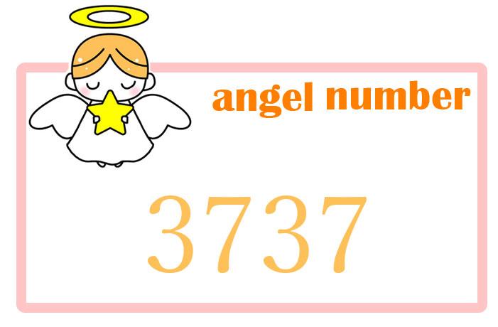 エンジェルナンバー3737