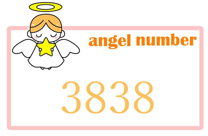 エンジェルナンバー3838