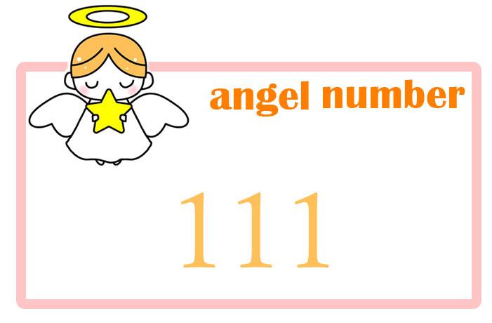 エンジェルナンバー111