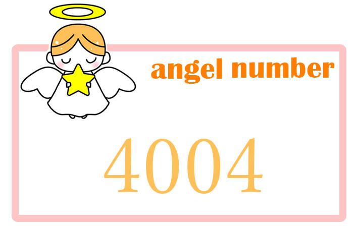 エンジェルナンバー4004