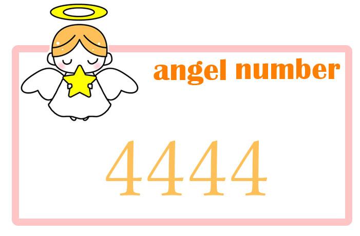 エンジェルナンバー4444