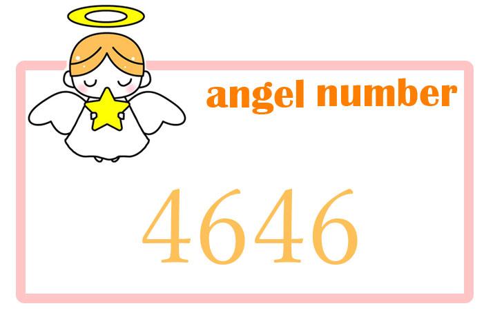 エンジェルナンバー4646