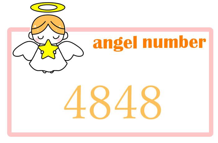 エンジェルナンバー4848