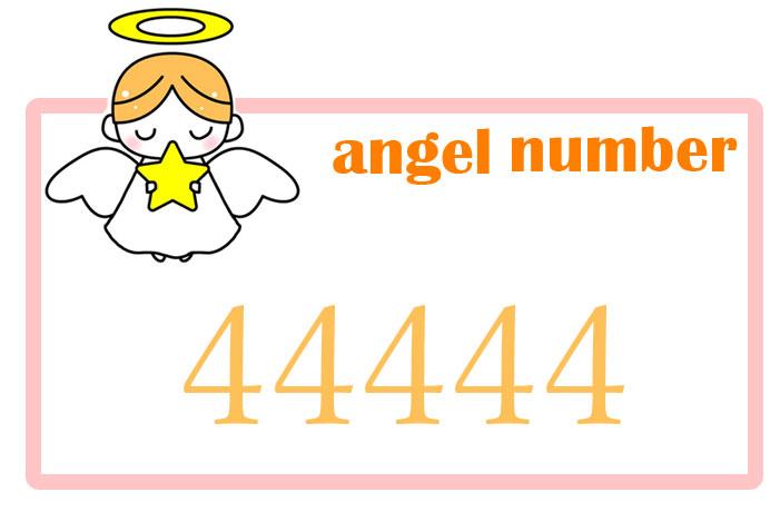 エンジェルナンバー44444