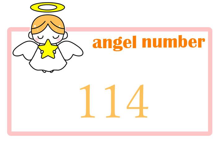 エンジェルナンバー114