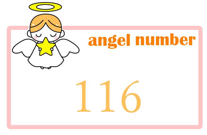 エンジェルナンバー116