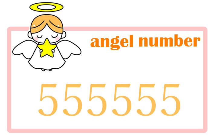 エンジェルナンバー555555