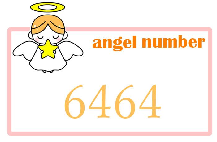 エンジェルナンバー6464
