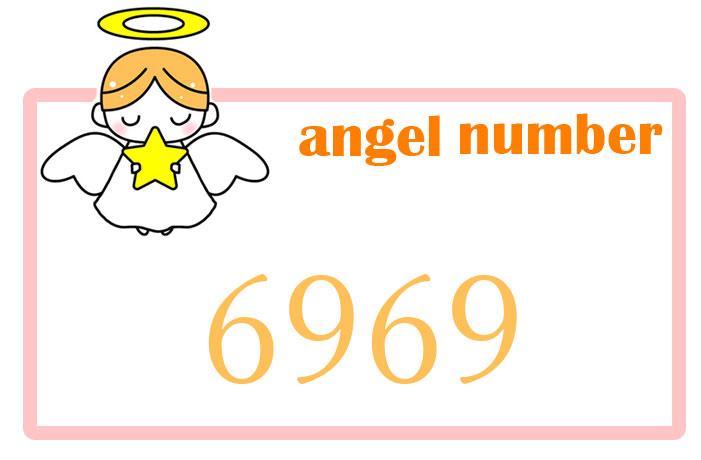 エンジェルナンバー6969