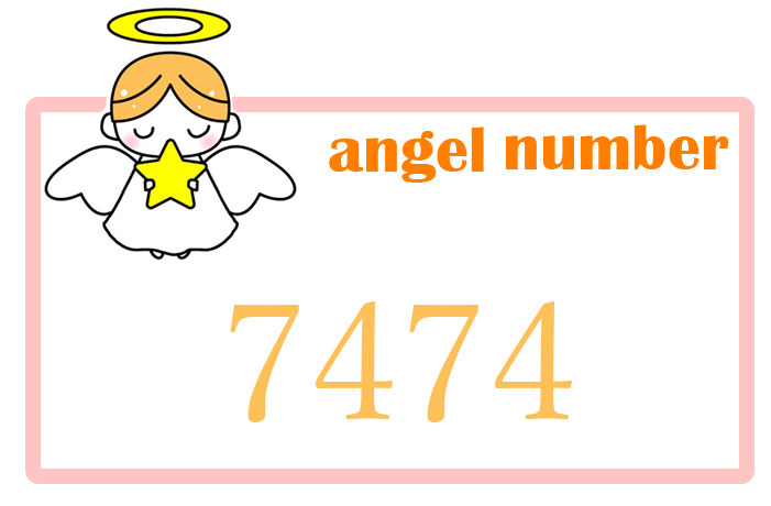 エンジェルナンバー7474