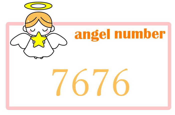 エンジェルナンバー7676