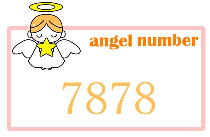 エンジェルナンバー7878