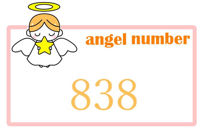 エンジェルナンバー838