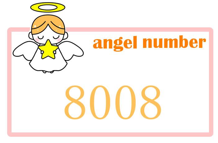 エンジェルナンバー8008