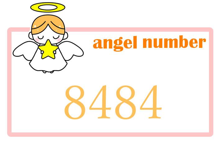 エンジェルナンバー8484