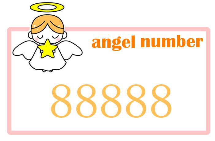 エンジェルナンバー88888