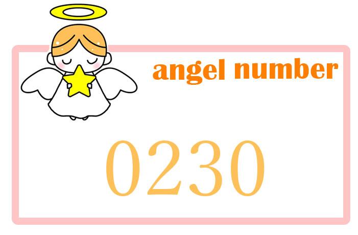 エンジェルナンバー0230