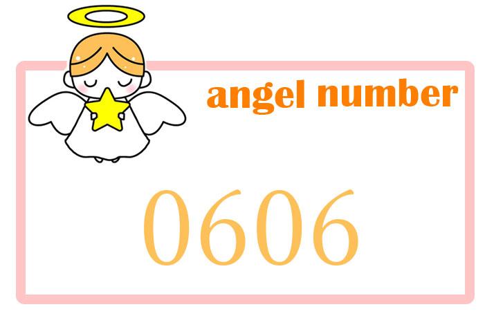 エンジェルナンバー0606
