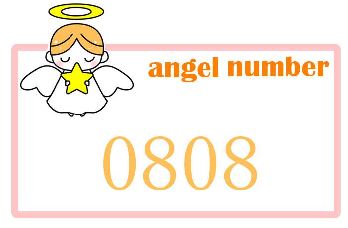 エンジェルナンバー0808