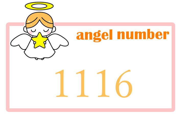 エンジェルナンバー1116