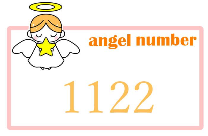 エンジェルナンバー1122