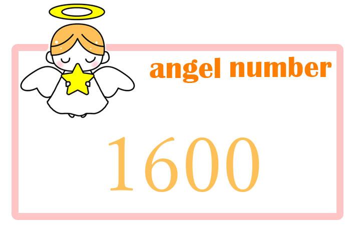 エンジェルナンバー1600